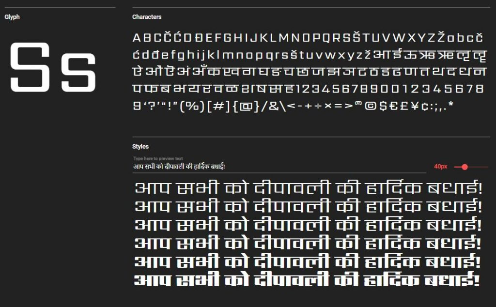 Google Hindi Sarpanch Font